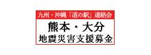 滋賀県観光情報